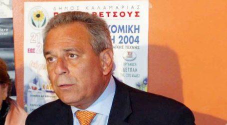 Απαλλαγή του πρώην δημάρχου Καλαμαριάς για «ξέπλυμα βρώμικου χρήματος»