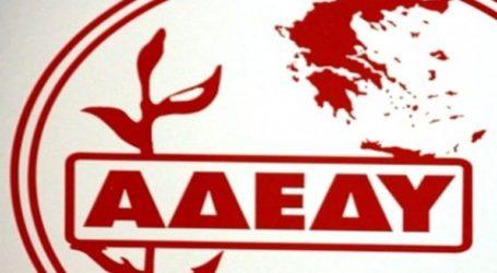 Στήριξη από την ΑΔΕΔΥ της πανελλαδικής 48ωρης απεργίας των φυσικοθεραπευτών