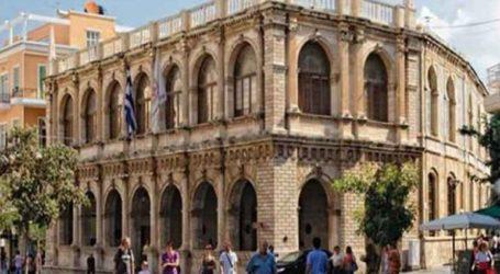 Έκρηξη σε ηλεκτρολογικό πίνακα στον Δήμο Ηρακλείου