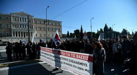 Συλλαλητήριο ενάντια στη συμφωνία Ελλάδας-ΗΠΑ για τις βάσεις