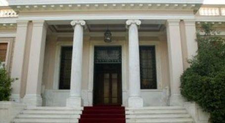 Σύσκεψη στις 16 Ιανουαρίου στο Μαξίμου με θέμα τον απεγκλωβισμό των έργων του Αχελώου