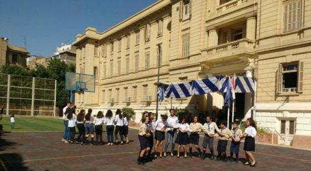 Αμπέτειος Σχολή Καΐρου: Εισαγωγή μαθημάτων ελληνικής γλώσσας