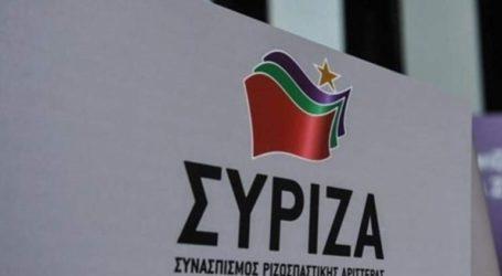 Συνεδριάζει το Πολιτικό Συμβούλιο της ΚΕΑ του ΣΥΡΙΖΑ