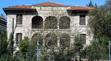 Ανεστάλη η διακοπή ρεύματος στο Γηροκομείο Αθηνών