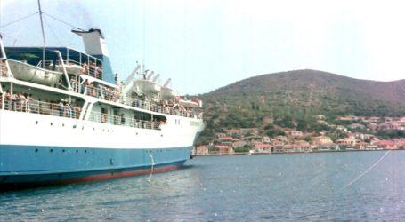 Πλοίο επιστρέφει στον Πειραιά λόγω μηχανικής βλάβης