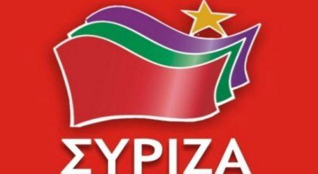 «Τουλάχιστον αστεία η θεωρία ότι φταίει ο ΣΥΡΙΖΑ για την απουσία της Ελλάδας από τη Διάσκεψη του Βερολίνου»