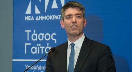 «Για την απουσία από τη Διάσκεψη του Βερολίνου θα έπρεπε να απολογείται ο ΣΥΡΙΖΑ»