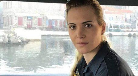 Τιμήθηκε γυναίκα κυβερνήτης «ιστορικού» σκάφους του Λιμενικού Σώματος