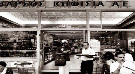 Έφυγε από τη ζωή ο Βασίλης Βάρσος ιδιοκτήτης του ιστορικού ζαχαροπλαστείου