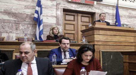 ΝΔ και Ελληνική Λύση ψήφισαν επί της αρχής νομοσχέδιο για την Ανώτατη Εκπαίδευση