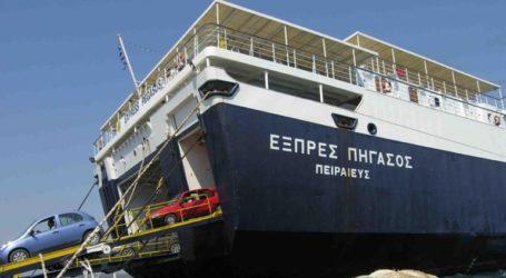 """Μηχανική βλάβη στο """"ΕΞΠΡΕΣ ΠΗΓΑΣΟΣ""""- Παραμένει στο λιμάνι του Λαυρίου"""