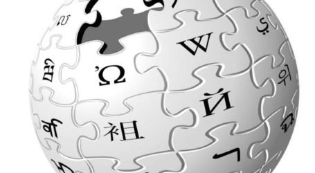 Ελεύθερο μετά από 2,5 χρόνια το Wikipedia στην Τουρκία