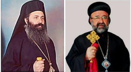 Οι δύο Ορθόδοξοι Ιερείς που μαρτύρησαν στο Χαλέπι επειδή δεν αλλαξοπίστησαν