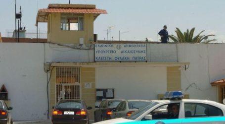 Δύο κρατούμενοι των φυλακών Αγίου Στεφάνου επιχείρησαν να αυτοκτονήσουν