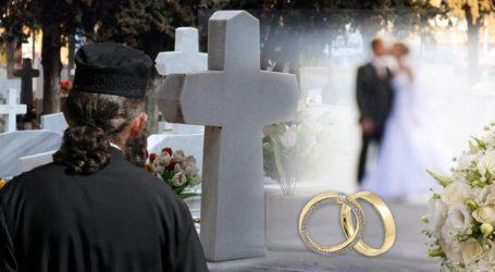 Παντρεύτηκε πεθαμένο με τις «ευλογίες»ιερέα