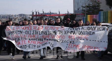 Συγκέντρωση φοιτητών έξω από το Υπ. Παιδείας κατά του νομοσχεδίου για την αξιολόγηση των Πανεπιστημίων