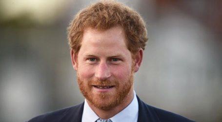 Ο πρίγκιπας Χάρι εκπλήρωσε την τελευταία του βασιλική υποχρέωση