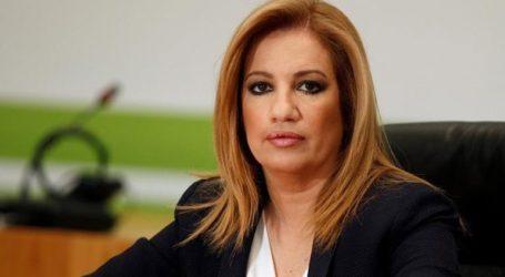 «Ναι» στην υποψηφιότητα Σακελλαροπούλου από το ΚΙΝΑΛ