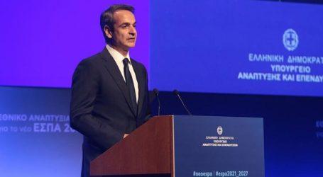 Το νέο ΕΣΠΑ είναι το πρώτο βήμα για βιώσιμη, κυκλική και πράσινη ανάπτυξη