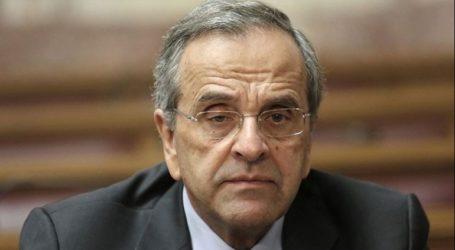 Απών ο Αντ. Σαμαράς από την ψηφοφορία για την Αικατερίνη Σακελλαροπούλου