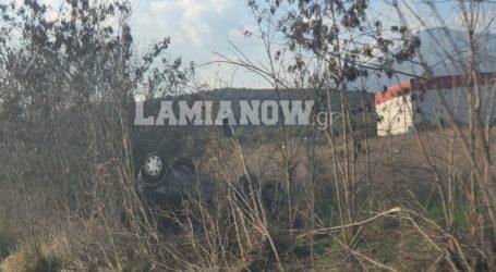 Π.Ε.Ο Λαμίας-Στυλίδας: ΙΧ κατέληξε αναποδογυρισμένο στα χωράφια