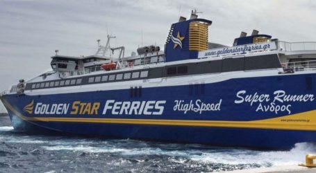 Κόντρα του υπουργείου Ναυτιλίας και της Golden Star Ferries