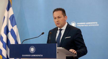 Η Ελλάδα έχει ζωτικά συμφέροντα στην περιοχή και θα τα διεκδικήσει