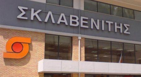 Εξαγορά της ηλεκτρονικής πλατφόρμας caremarket.gr