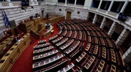 Την Πέμπτη στην Ολομέλεια ο εκλογικός νόμος