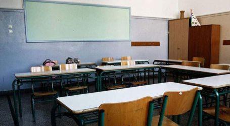 «Ύποπτες κινήσεις» στη χρηματοδότηση σχολικής επιτροπής του Δήμου Αθηναίων