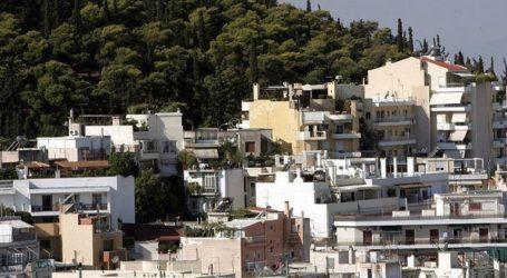 Σε χαμηλά ποσοστά η ασφάλιση κατοικιών και επιχειρήσεων στην Ελλάδα