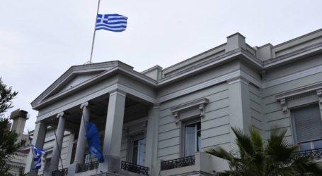 H απάντηση του ελληνικού ΥΠΕΞ στον Χουλουσί Ακάρ