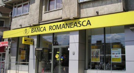 Ολοκληρώθηκε η πώληση της Banca Romaneasca