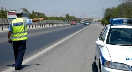 Τροχαίο ατύχημα στο ύψος του Σκαραμαγκά