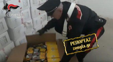 Δύο τόνους λαθραία τσιγάρα από την Ελλάδα εντόπισαν στη Νάπολη
