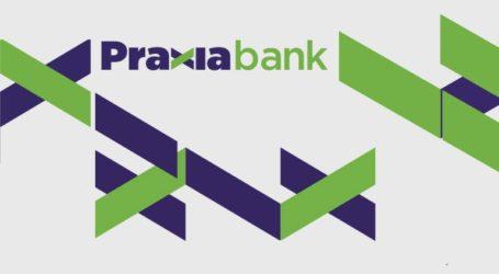 Ορατός ο κίνδυνος εκκαθάρισης για την Praxia Bank