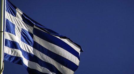 Επτά θέσεις πάνω η Ελλάδα στον Δείκτη Αντίληψης Διαφθοράς το 2019