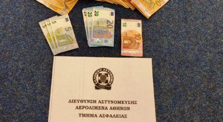 Συνελήφθη 48χρονος που έκλεβε επιβάτες του Αεροδρομίου Αθηνών