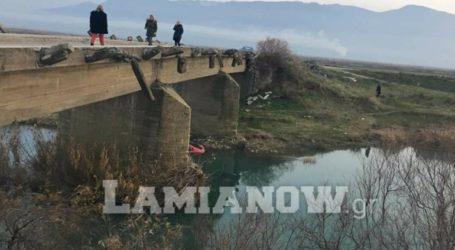 Άγνωστοι έριξαν κλεμμένα αυτοκίνητα στον πάτο του Σπερχειού ποταμού