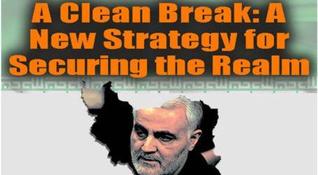 Είναι το Ιράν εχθρός των Ηνωμένων Πολιτειών;