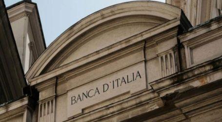 Σε χαμηλό τριμήνου η απόδοση του ιταλικού 10ετούς ομολόγου