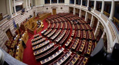 Προς ψήφιση τίθεται την Τρίτη το νομοσχέδιο του υπουργείου Εργασίας «Επίδομα γέννησης και άλλες διατάξεις»