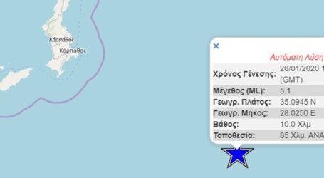 Σεισμός 5,2 Ρίχτερ κοντά στην Κάρπαθο