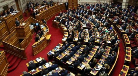 Κατατέθηκε η τροπολογία για την πολυϊδιοκτησία και το μετοχολόγιο ομάδων