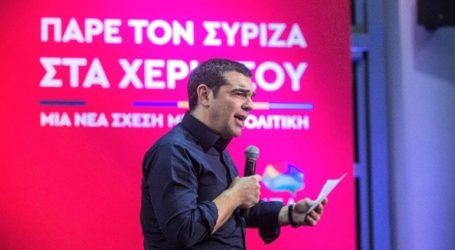 Ο ΣΥΡΙΖΑ έβγαλε τη χώρα από τη βαθιά χαράδρα της χρεοκοπίας