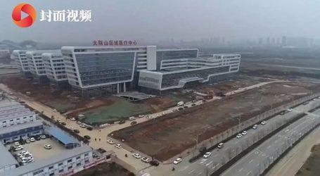 Έτοιμο το πρώτο νοσοκομείο στην Κίνα για τους ασθενείς με κοροναϊό
