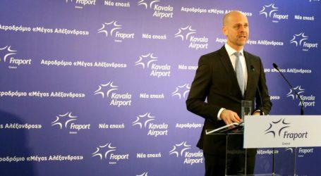 Η ανακαίνιση του αεροδρομίου της Καβάλας προοιωνίζει ανάπτυξη