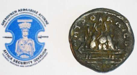 Συνελήφθη 42χρονος πουκατείχε παράνομα ελληνορωμαϊκό νόμισμα