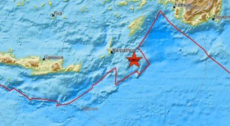 Σεισμός 4,7 Ρίχτερ στα Δωδεκάνησα