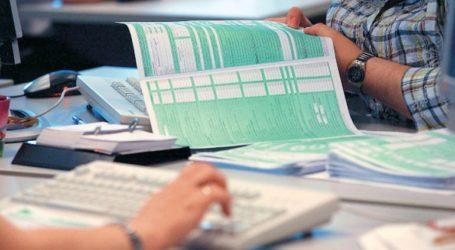 Χωριστές φορολογικές δηλώσεις για τους έγγαμους